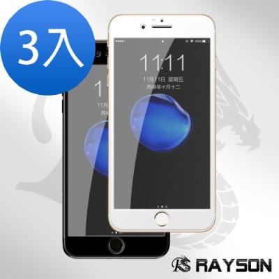 iPhone 6/6S 霧面 軟邊 碳纖維 手機 9H保護貼-超值3入組