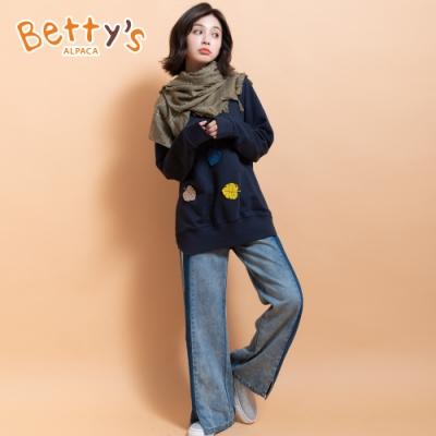 betty's貝蒂思 細緻繡線牛仔寬褲(淺藍)