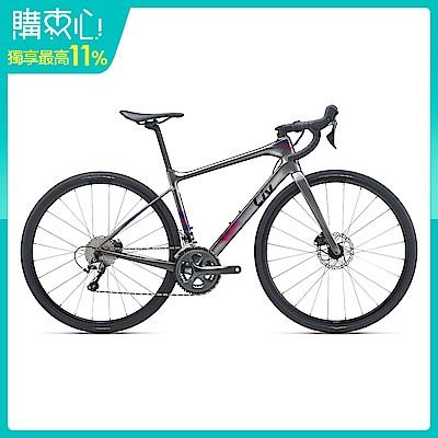 Liv Avail Advanced 3 女性碳纖運動健身跑車(2021)