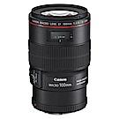 Canon EF 100mm F2.8 L Macro IS USM微距鏡頭公司貨