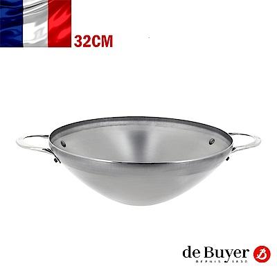 de Buyer畢耶 原礦蜂蠟系列-雙耳中華鐵炒鍋32cm