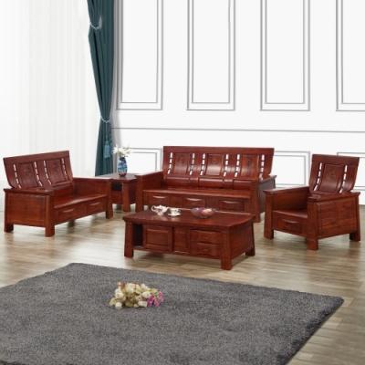 MUNA 052型實木組椅(全組) 195X73X101cm