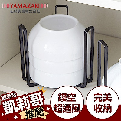 YAMAZAKI tower碗架L-黑