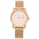 FOSSIL 簡約優雅風的米蘭帶手錶(ES4333)-淡香檳金色面/34mm product thumbnail 1