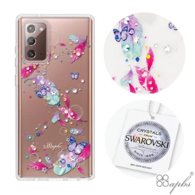 apbs Samsung Galaxy Note 20 & Note 20 Ultra 輕薄軍規防摔施華彩鑽手機殼-夢境之翼