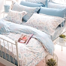 OLIVIA  Grace  加大雙人床包被套四件組 MOC莫代爾棉 台灣製