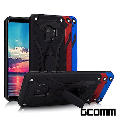 GCOMM Galaxy A8+ 防摔盔甲保護殼 Solid Armour