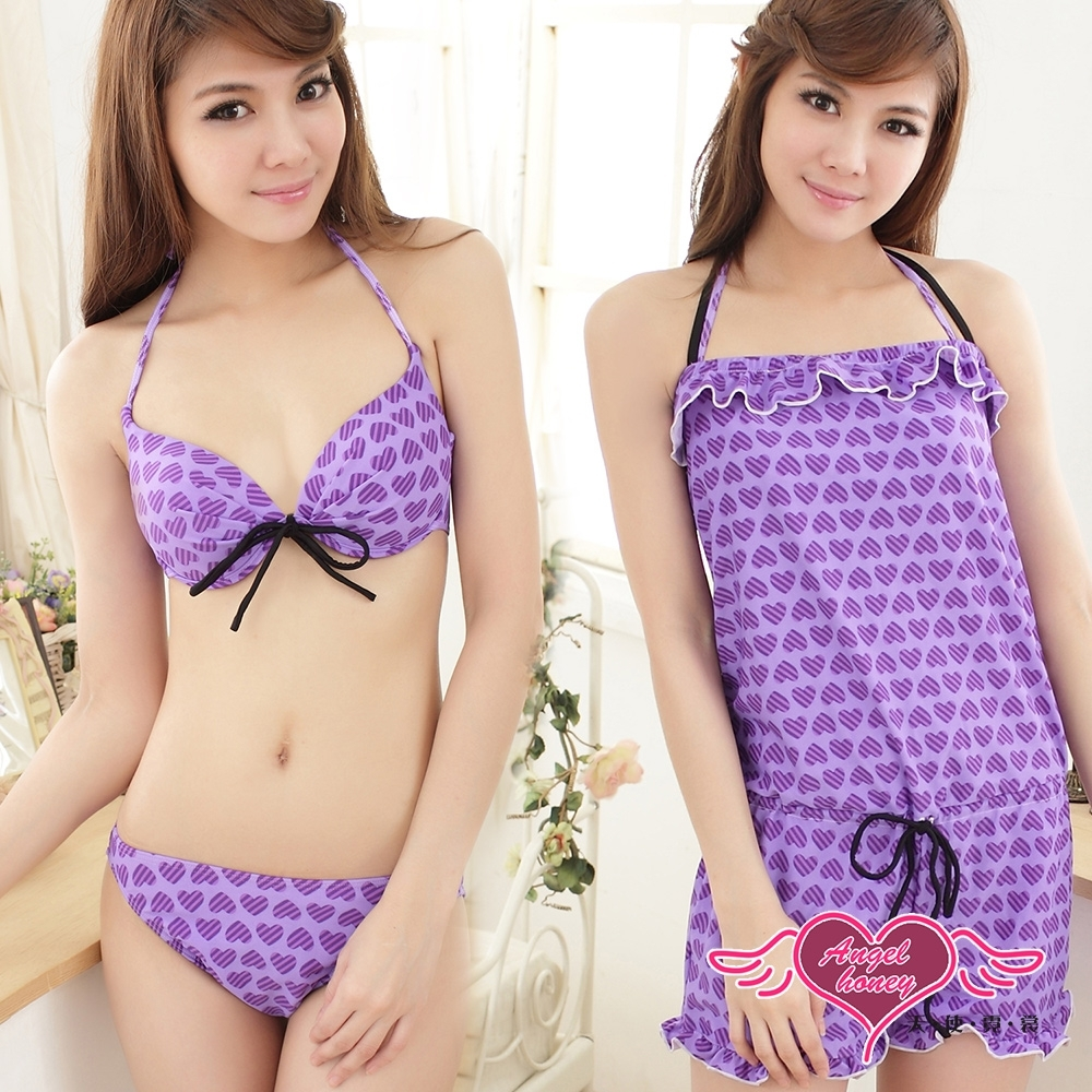 泳衣 繽紛撞色 三件式鋼圈比基尼泳裝(藍紫S.L) AngelHoney天使霓裳
