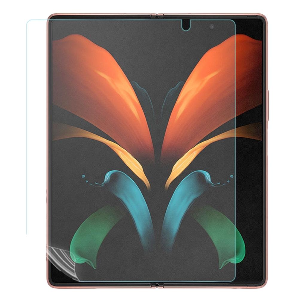 o-one大螢膜PRO 三星SAMSUNG Galaxy Z Fold2 5G 大螢幕滿版全膠螢幕保護貼 手機保護貼