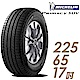 【Michelin 米其林】SUVMI-225/65/17吋 舒適穩定輪胎 PRIMACY SUV 2256517 225-65-17 225/65 R17 product thumbnail 1