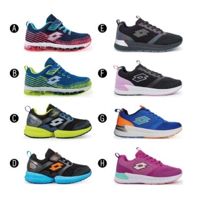 【時時樂限定5折】LOTTO 義大利 童鞋 氣墊跑鞋/輕量跑鞋(8款任選)