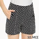 SO NICE俏麗夏季波點短褲