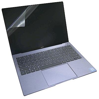 EZstick HUAWEI MateBook X Pro 專用 螢幕保護貼