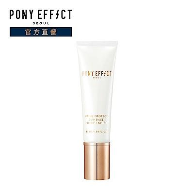 PONY EFFECT 水透光妝前防護乳 SPF50+ PA++++ (50ml)