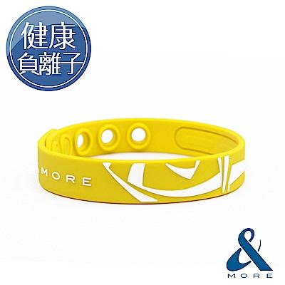 &MORE愛迪莫 KADORI負離子運動手環(黃色)