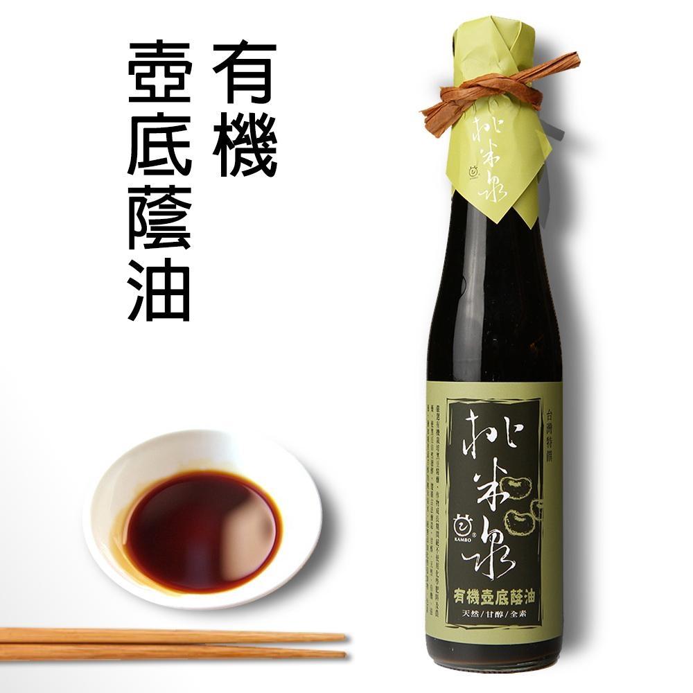 桃米泉 有機壺底蔭油(410ml/瓶)