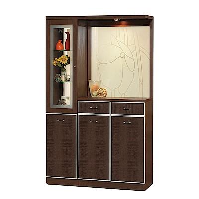 綠活居 米柏亞4尺二抽屏風雙面櫃/玄關櫃(二色)-118.5x39x195cm-免組