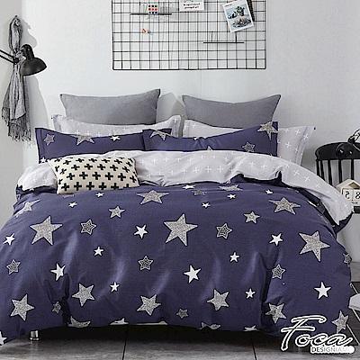 FOCA星星閃爍-單人-韓風設計100%精梳純棉三件式薄被套床包組