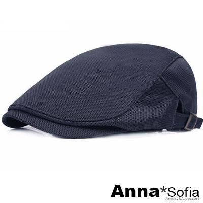 AnnaSofia 細網透氣型 鴨舌帽小偷帽(鐵灰系)
