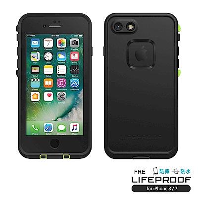 LIFEPROOF iPhone8/7專用 防水防雪防震防泥超強保護殼-FRE(...