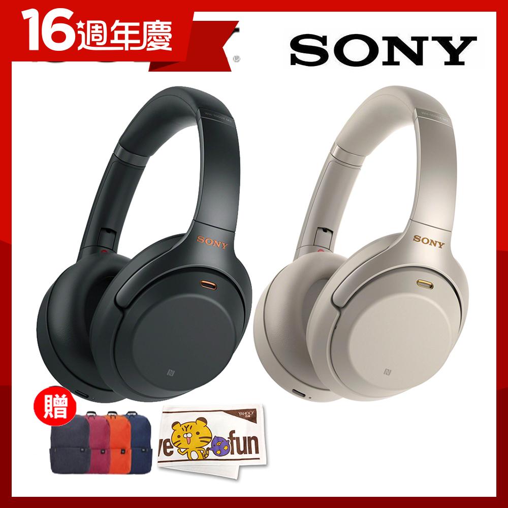 (送小米背包)SONY WH-1000XM3 藍芽無線降噪耳罩式耳機 (公司貨)
