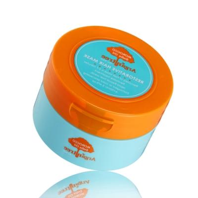 Morocco GaGa Oil 摩洛哥滋養修護髮膜100ml