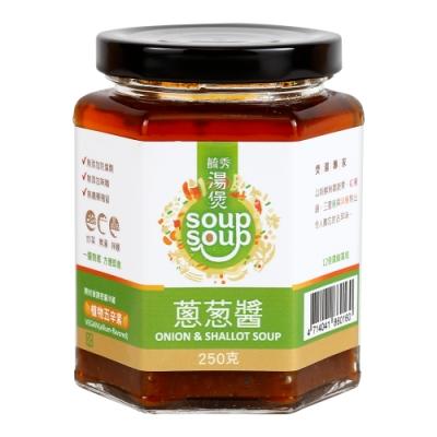 毓秀私房醬  蔥蔥醬(250g/罐)