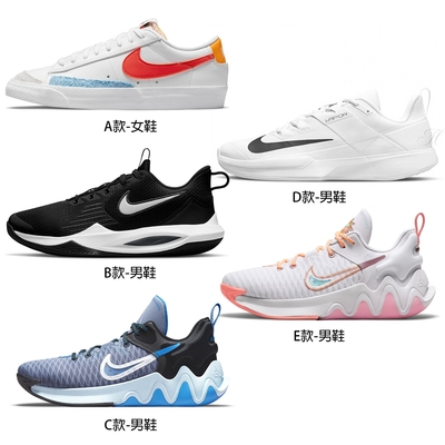 【週年慶限定】NIKE耐吉 緩震包覆運動網球鞋籃球鞋男女鞋(共5款)