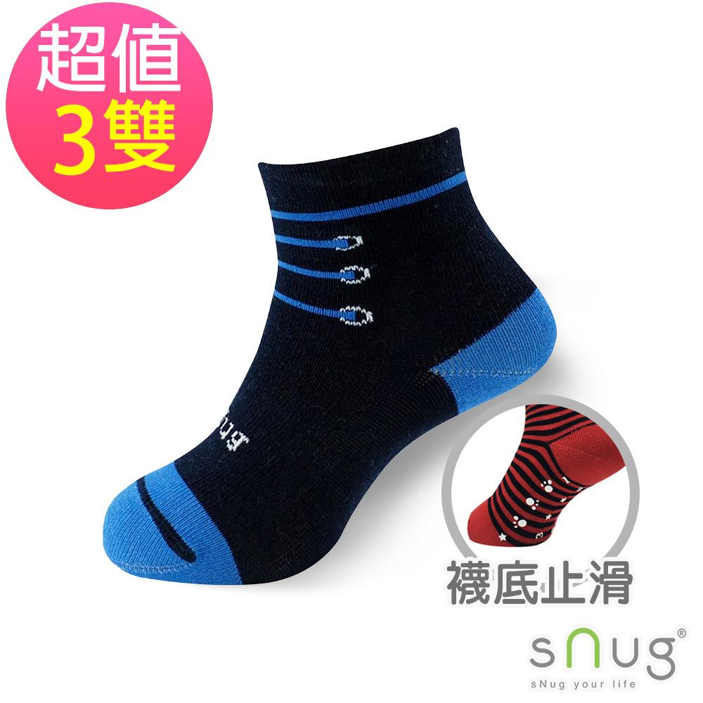 SNUG 可愛舒適無痕止滑除臭童襪-鞋帶藍(3入組)