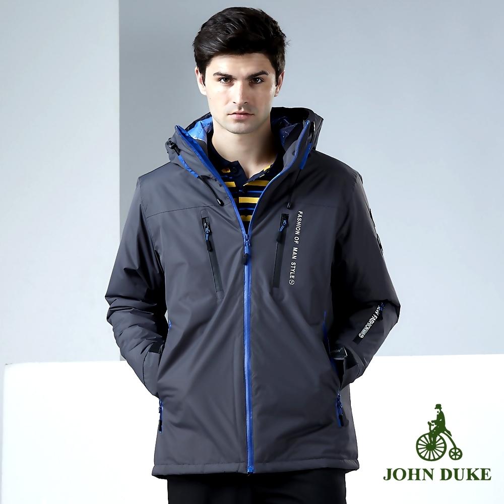 JOHN DUKE 約翰公爵美式多拉鍊鋪棉外套_灰/寶藍(15-8K5953)