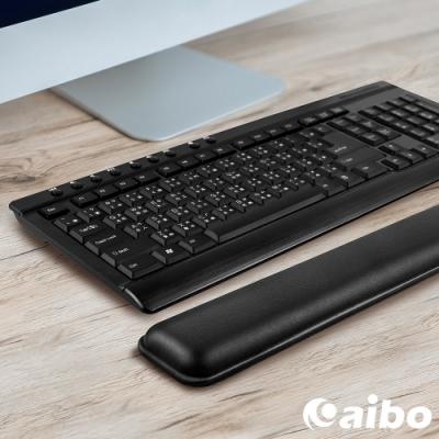 aibo 高機能舒適皮革 鍵盤矽膠護腕墊(台灣製造)