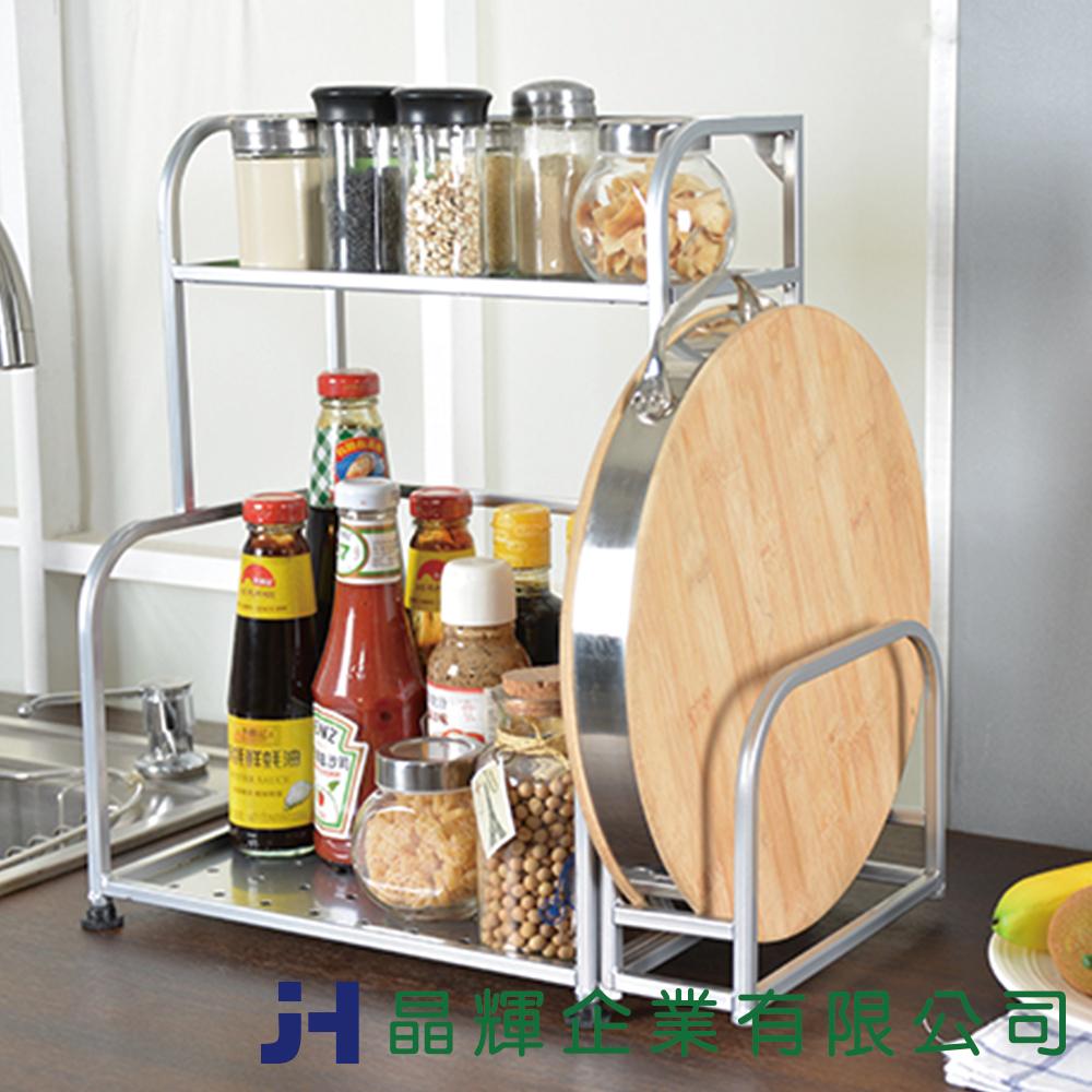 晶輝居家 廚房多功能家用雙層架子- 銀 @ Y!購物
