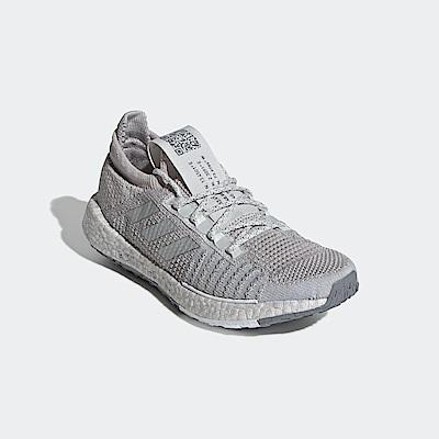 adidas PULSEBOOST HD LTD 跑鞋 女 G26991