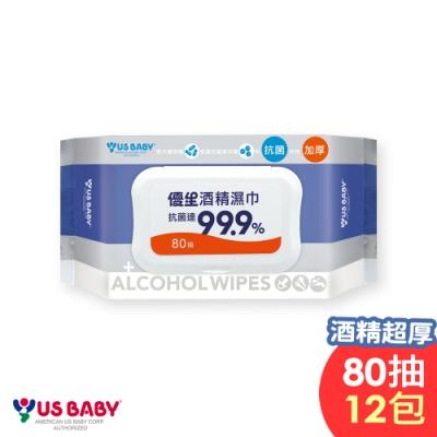 (時時樂限定)優生 超厚型抗菌酒精濕巾(80抽12包)