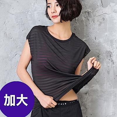 Biki比基尼妮泳衣   蜜雪加大透條紋運動衣路跑運動罩衫(2-4XL)