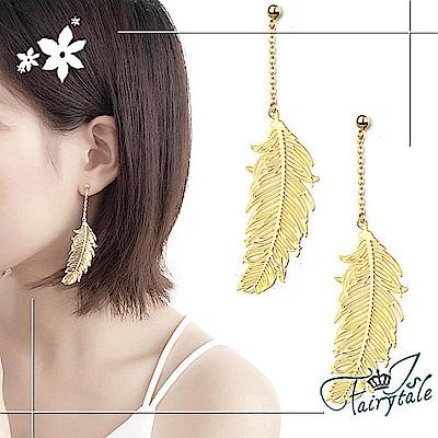 iSFairytale伊飾童話 金繽棕梠葉 歐美大方垂墜耳環