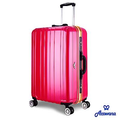 Arowana 亞諾納 勁彩塑鋼25吋PC鋁框旅行箱/行李箱 (多色任選)