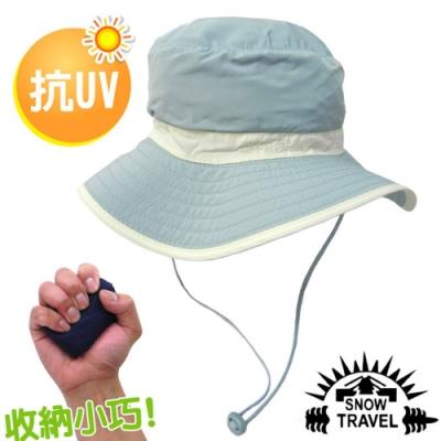 SNOW TRAVEL 抗UV吸濕排汗超輕戶外休閒帽_水藍/米白