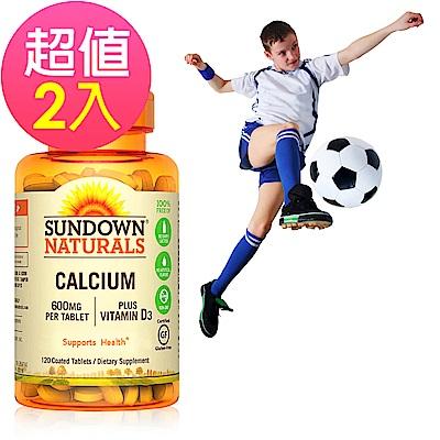 Sundown日落恩賜 高單位鈣600mg PLUS D3錠x2瓶(120錠/瓶)