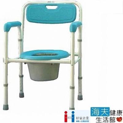 好家機械椅 未滅菌 海夫健康生活館 台灣製 鐵製 小塑背 硬墊 便盆椅 A124