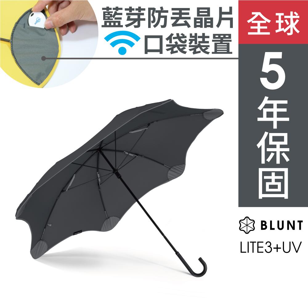 BLUNT LITE3+ 美人勾勾傘 完全抗UV 時尚黑