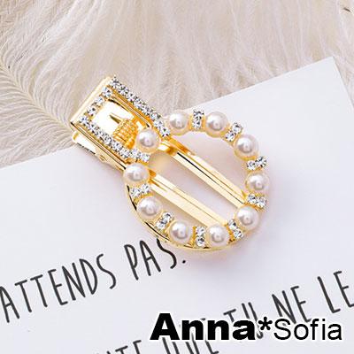 【2件7折】AnnaSofia 交錯點珠鑽 純手工小髮夾邊夾(圓夾金系)