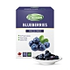 Frenature富紐翠-藍莓翠鮮果凍乾20g (冷凍真空乾燥水果乾) product thumbnail 1