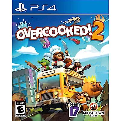 煮過頭 2 OVERCOOKED 2 - PS4 中英日文美版