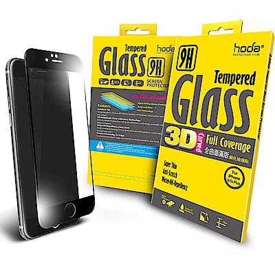 【hoda】iPhone6/6s Plus 3D全曲面滿版9H鋼化玻璃保護貼