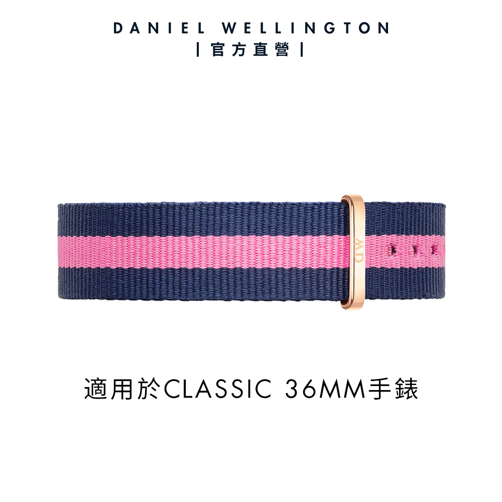 【Daniel Wellington】官方直營 Classic Winchester 18mm粉藍織紋錶帶-玫瑰金 DW錶帶