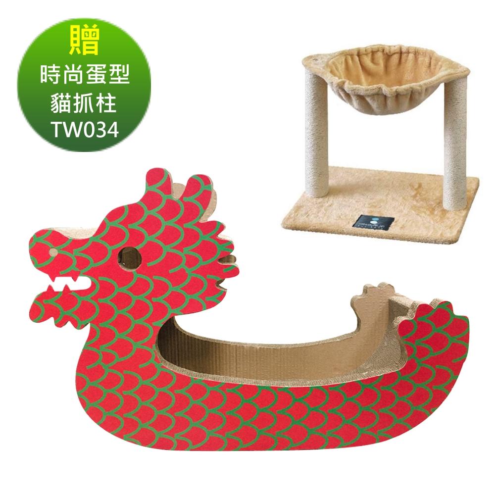 寵喵樂 巨無霸龍舟造型貓抓板 贈 寵喵樂 時尚蛋型貓抓柱 TW034