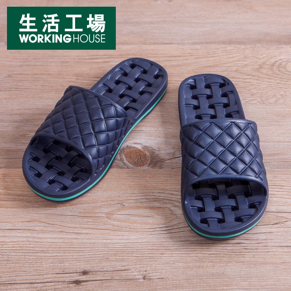 【限量商品*加購中-生活工場】EVA經典排水浴室拖鞋-深藍M
