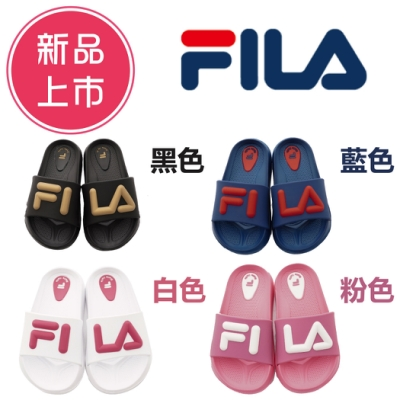 新品上市★FILA輕量拖鞋任選 FO28U-白/黑/藍/粉(中小童段)正品免運