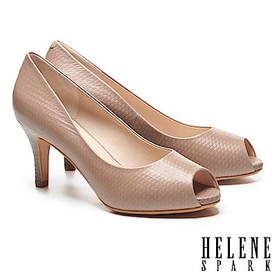 高跟鞋 HELENE SPARK 質感菱格壓紋全真皮素面魚口高跟鞋-米